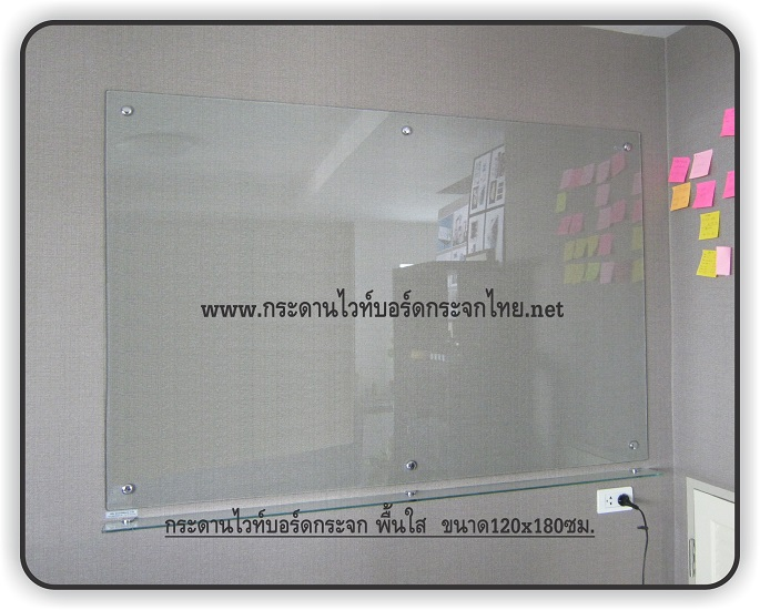 glasswhiteboard-claer-thai