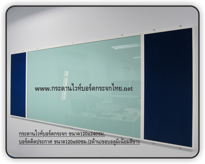glasswhiteboard-green-velvet-thai